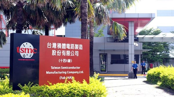 台積電是台灣也是全球重要的基礎。 圖片來源:經濟日報