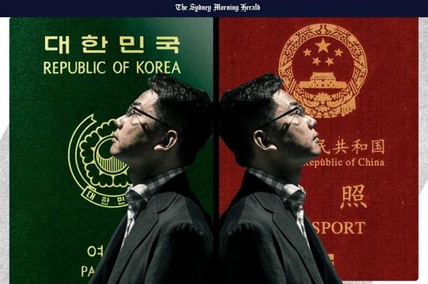 王立強共諜案,拍攝許多沙龍照。 圖片來源:風傳媒