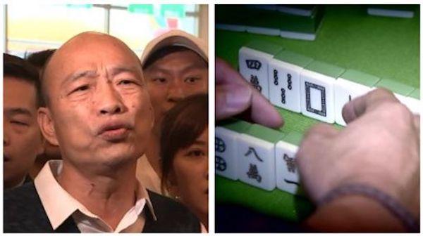 韓國瑜擅長麻將。 圖片來源:三立新聞