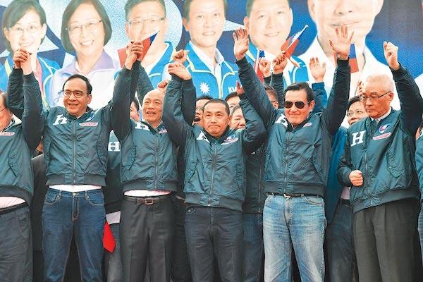 國民黨本次總統大選後面臨分裂危機。 圖片來源:中時電子報