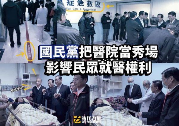 近來國民黨人輪番自爆,逗民眾開心。 圖片來源:華視