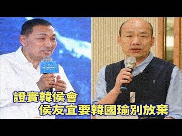 韓國瑜對總統大選已經放棄,缺乏運動家精神。 圖片來源:消息最新