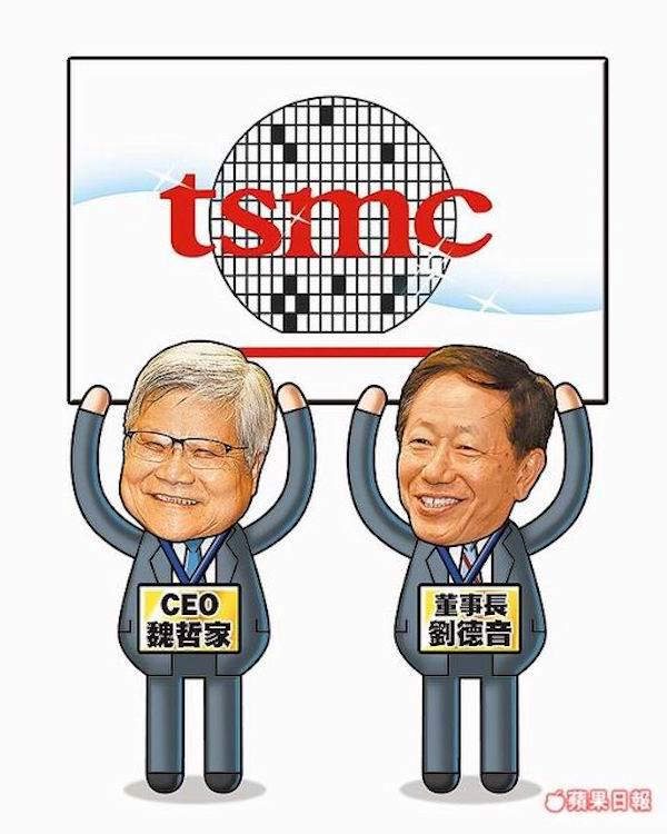 台積電「雙首長制」對台灣企業的啟發