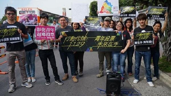 年輕人要靠手中選票決定台灣的未來。 圖片來源:想想論壇
