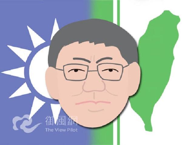 白色力量說要超越藍綠。 圖片來源:御風網