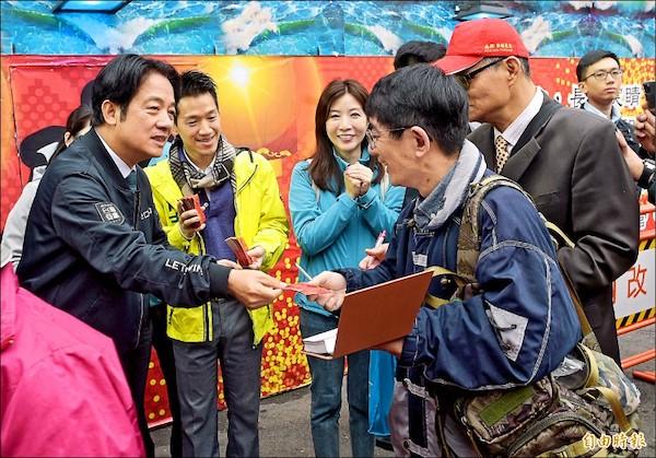 賴清德評論防疫,說幫助中國等於幫助台灣。 圖片來源:自由時報