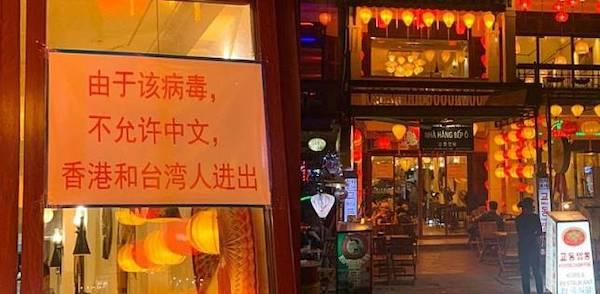 中國新型冠狀病毒擴大,各國餐廳相繼出現禁止中國與港台人進入的告示。 圖片來源:盤谷唯一勸世吵架王The Heart of BKK
