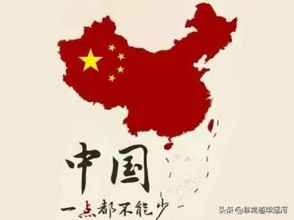 中國歷史是分久必合、合久必分。 圖片來源:每日頭條