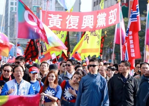 黃復興黨部在國民黨中佔有極大份量。 圖片來源:東網