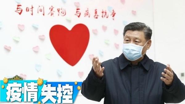 中國最初隱瞞武漢肺炎疫情,導致全球大流行。 圖片來源:蘋果日報