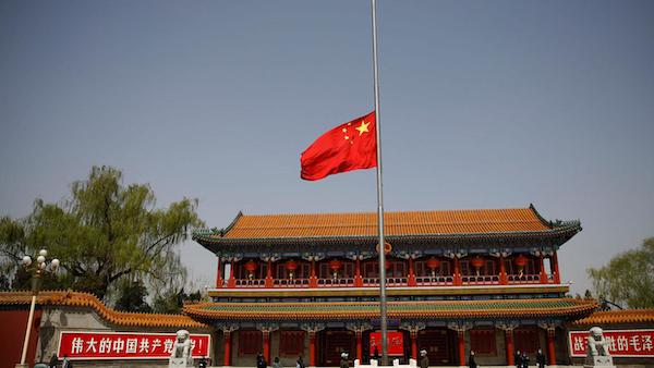 中國降半旗哀悼新冠肺炎死者。 圖片來源:RFI