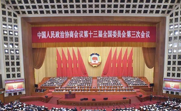 中國兩會開幕,揭露中國各項新政策。 圖片來源:NOWNews