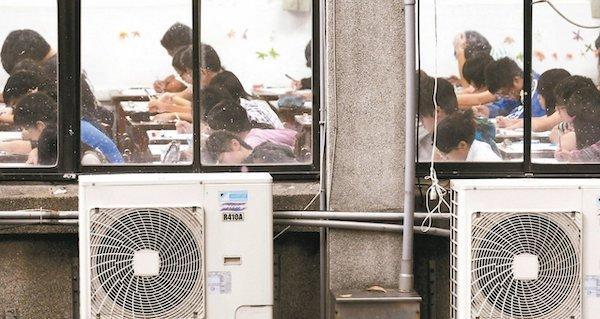 疫情期間學校裝設冷氣要吹不吹? 圖片來源:聯合新聞網
