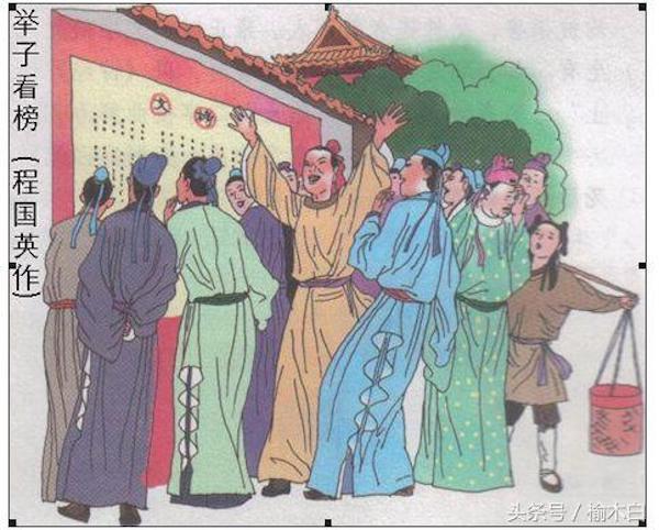 科舉制度影響中國及東亞文化極深。 圖片來源:每日頭條
