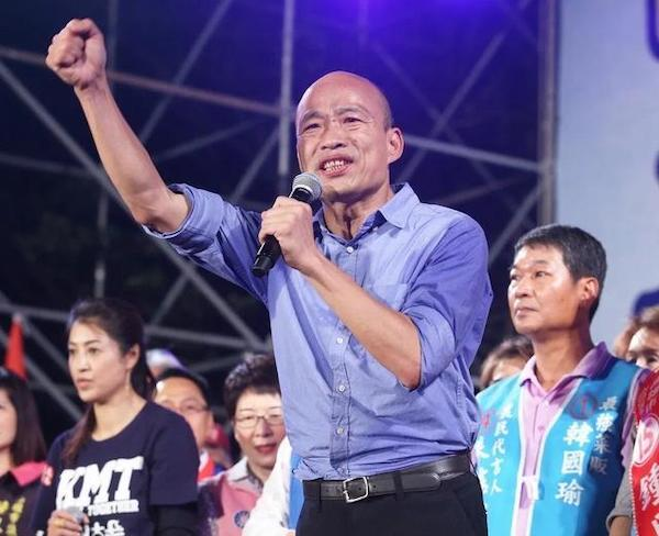 韓國瑜在國民黨中央是否更有價值? 圖片來源:台海網