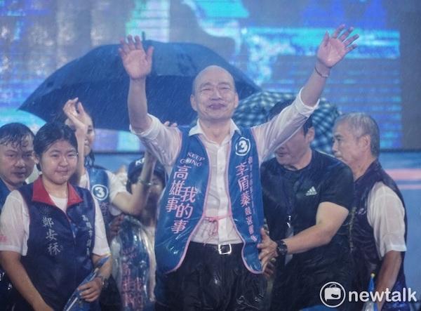 韓國瑜為李眉蓁站台。 圖片來源:新頭殼