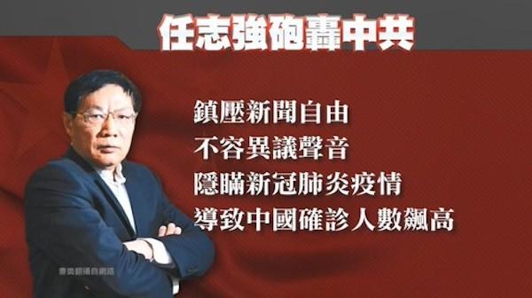 罵中國皇帝要關十八年,還有人要親中?