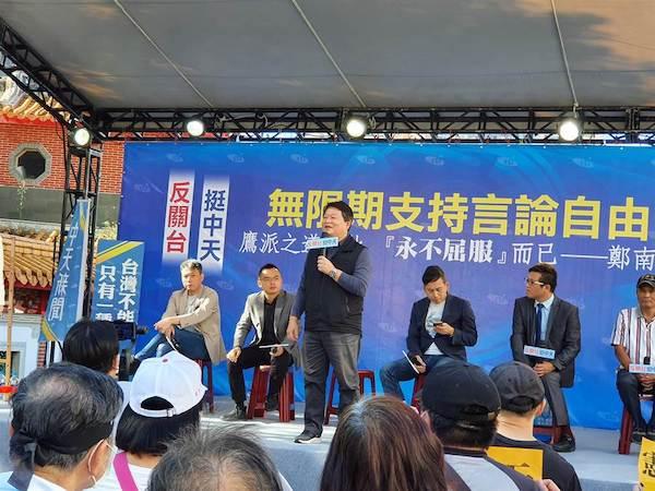 臺灣的言論自由之路—每個人都是參與者