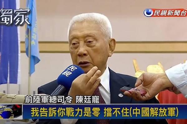 前陸軍總司令陳廷寵說「台灣戰力是零」。 圖片來源:民視
