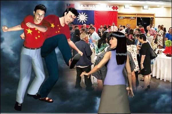從斐濟外館國慶酒會衝突,談反制中國外交霸凌