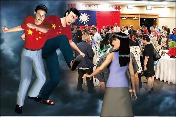斐濟外館發生的中方外交人員衝突,引發台灣民眾憤慨。 圖片來源:自由時報