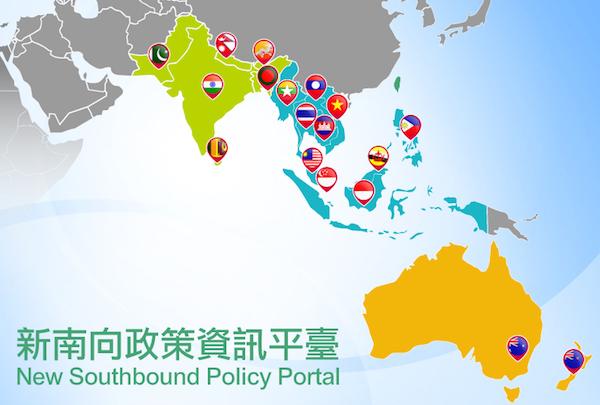 新南向政策可以再想想。 圖片來源:台灣英文新聞
