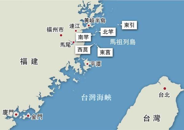 東引島在中國與台灣之間的戰略位置相當重要。 圖片來源:Matters