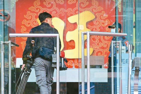 中天新聞台被撤照,但還有其他紅色媒體需防範。 圖片來源:聯合新聞網