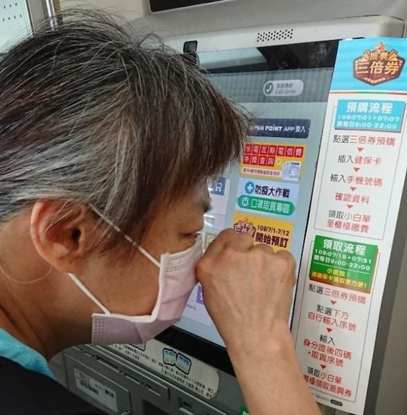 身障者領取三倍券比一般人要困難。 圖片來源:台中市政府