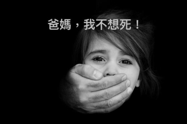 孩子不是父母的物品。 圖片來源:Confectionary News