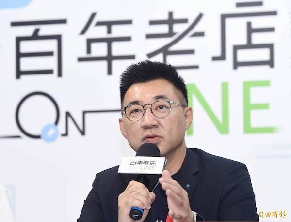 中國國民黨持續親中反美? 圖片來源:自由時報