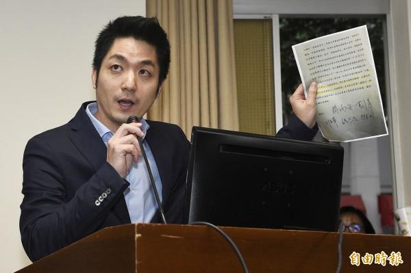 蔣萬安提案支持促轉立法。 圖片來源:自由時報