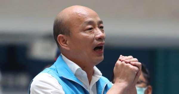 韓國瑜會出來選國民黨黨主席? 圖片來源:MSN