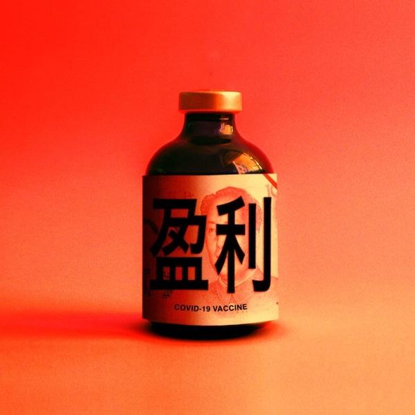 中國疫苗能打嗎? 圖片來源:NTTimes