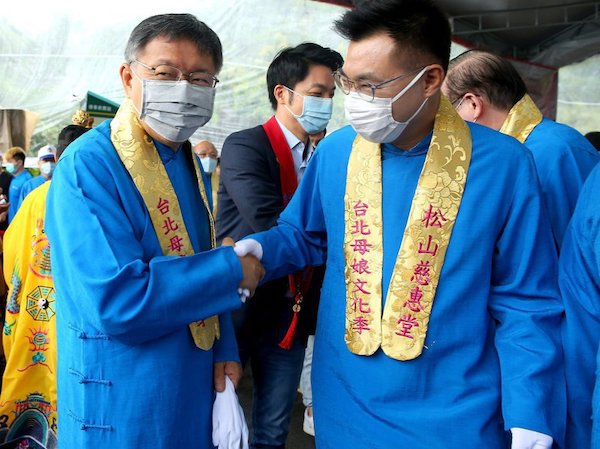 國民黨江啟臣與民眾黨柯文哲能合作? 圖片來源:聯合新聞網