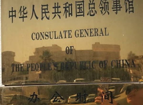 中國常藉由協助台胞進行大外宣。 圖片來源:ptt.cc