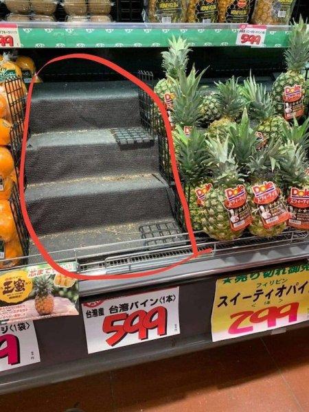 台灣鳳梨貴兩倍還是賣光光。 圖片來源:聯合新聞網