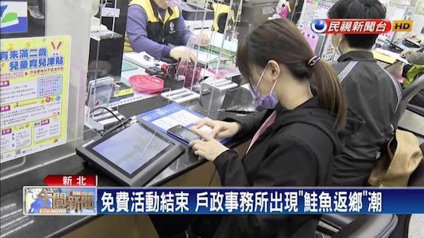 壽司店活動讓民眾改名「鮭魚」,史稱「鮭魚之亂」。 圖片來源:雅虎奇摩新聞