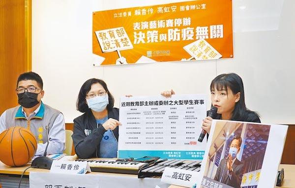教育部停辦表演藝術類競賽,卻照辦體育高中籃球聯賽。 圖片來源:中時新聞網