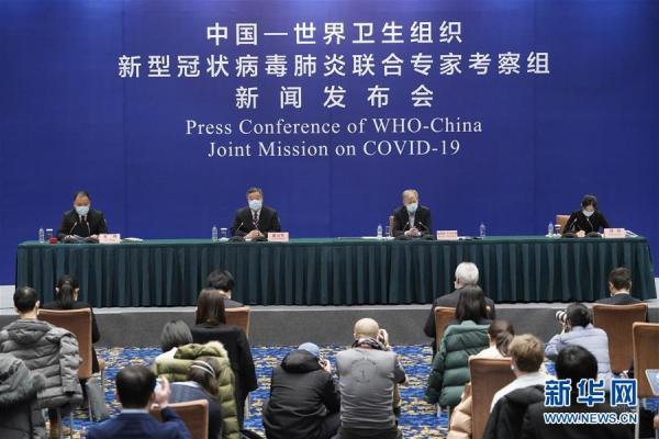 WHO病毒起源報告,各國批不夠公開透明。 圖片來源:新華網