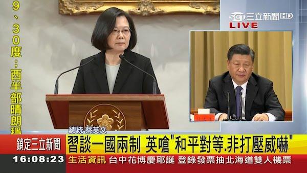 中國持續在各方面打壓台灣。 圖片來源:自由時報三立新聞
