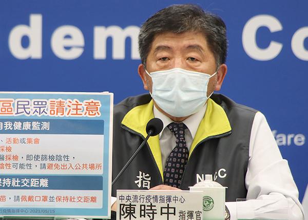 台灣新冠疫情雙北進入第三級警戒。 圖片來源:自由亞洲電台
