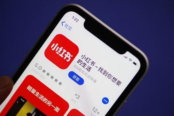 小紅書app被稱為中國的Instagram。 圖片來源:鏡週刊