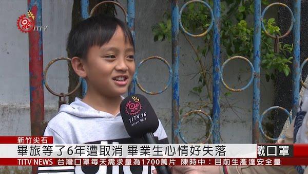 疫情升溫,學校畢業旅行被迫取消。 圖片來源:TVBS