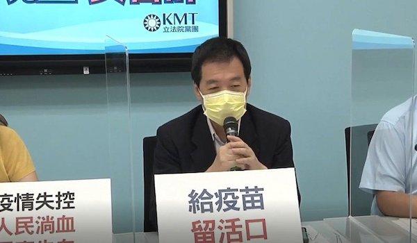 費鴻泰開記者會要疫苗。 圖片來源:聯合新聞網
