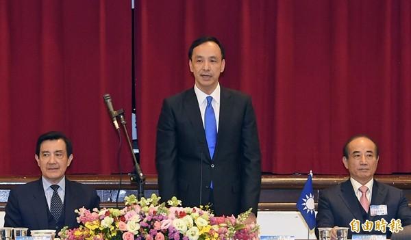 朱立倫宣布角逐國民黨黨主席。 圖片來源:自由時報