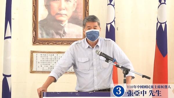 提心吊膽的中國國民黨