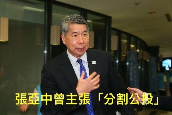 國民黨主席選舉的單選題 張亞中不能當選