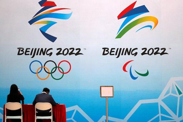 2022北京將舉辦冬季奧運。 圖片來源:聯合新聞網