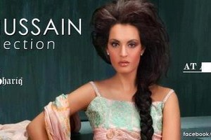 Nadia Hussain Exclusive Eid Lawn Collection 2012 For Women